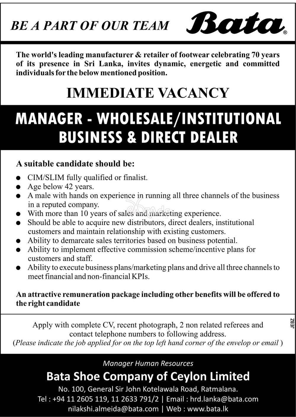 Manager - Bata Shoe Company of Ceylon