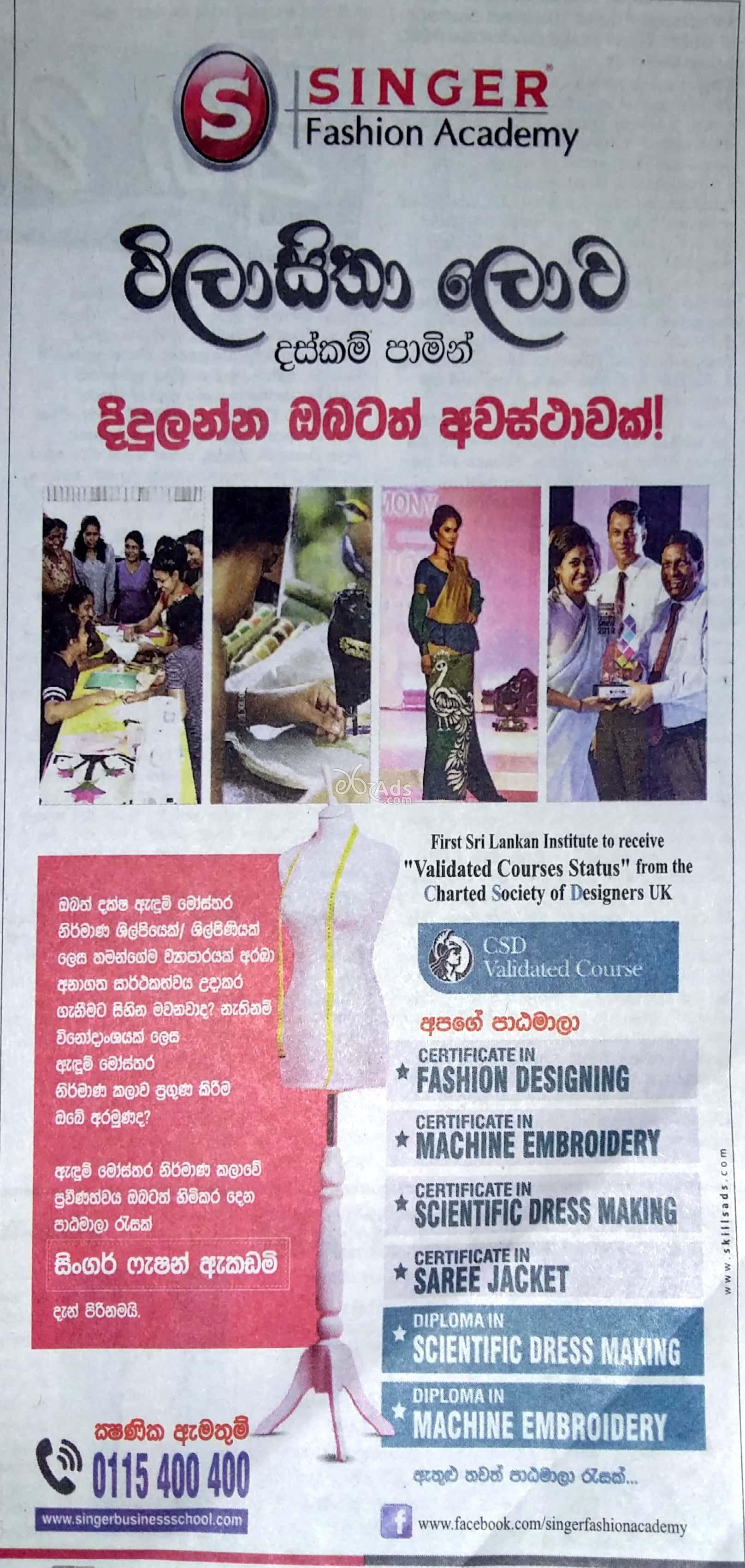 Diploma In Fashion Designing At Singer Fashion Academy