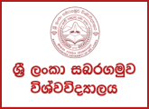 Lecturer, Senior Lecturer, Assistant Lecturer, Instructor - Sabaragamuwa University