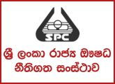 Manager, Accountant, Management Assistant, Technical Officer   - State Pharmaceuticals Corporation of Sri Lanka