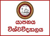 Medical Officer, Audit Assistant, Technical Officer, Nursing Officer - University of Jaffna