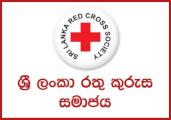Internal Auditor - Sri Lanka Red Cross Society