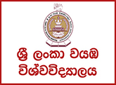 Lecturer, Senior Lecturer, Professor, Chief Marshal, Project Manager, Instructor in Computer Technology - Wayamba University