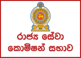 Technical Officer, Designer, States Officer (Open) - Public Service Commission