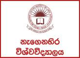 Lecturer, Senior Lecturer - Eastern University