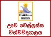 Lecturer, Senior Lecturer - Uva Wellassa University