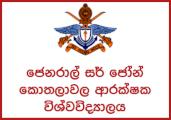Medical Officer - General Sir John Kotelawala Defence University