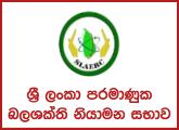 Legal Officer - Sri Lanka Atomic Energy Regulatory Council
