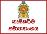 Internal Auditor - Ministry of Agriculture