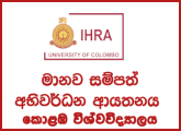 Instructor - Institute of Human Resource Advancement