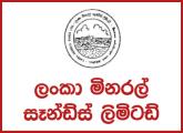Medical Officer, Nursing Officer - Lanka Mineral Sands Limited