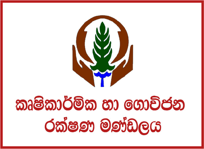 Management Assistant, Development Officer - Agriculture and Agrarian Insurance Board