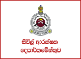 Computer Operator, Electrician, Welder, Plumber, Heavy Vehicle Driver, Air Condition & Aluminum Technician - Civil Security Department