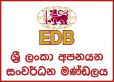 Director - Export Development Board