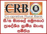 Secretary  - Matale Co-operative Regional Rural Bank Society Ltd