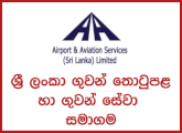 Staff Nurse - Airport & Aviation Services (Sri Lanka) Limited