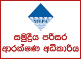 Assistant Manager (Legal) - Marine Environment Protection Authority