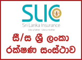 Chief Officer - Sri Lanka Insurance