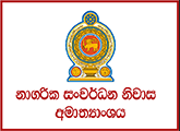 Deputy Project Director, Engineer - Ministry of Urban Development and Housing