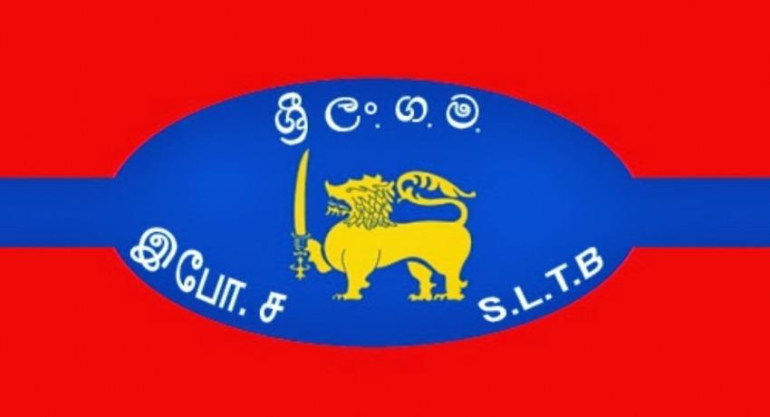 Mechanic - Sri Lanka Transport Board