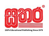 Graphic Designer - Sathara Publishers