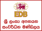 Director General - Sri Lanka Export Development Board