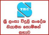 Audit Assistant - Telecommunications Regulatory Commission of Sri Lanka