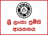 Deputy Director General, Director - Sri Lanka Standards Institution