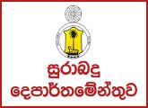 Legal Officer - Excise Department of Sri Lanka