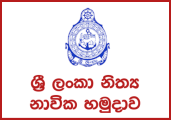 Sailor - Sri Lanka Regular Naval Force