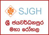 Consultant Surgeon - Sri Jayawardenapura General Hospital