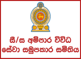 General Manager - Ampara Animal Husbandry and Dairy Co-operative Society Limited