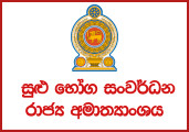 Programme Assistant - State Ministry of Development of Minor Crops