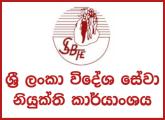 General Manager - Sri Lanka Bureau of Foreign Employment
