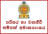 Training Needs Assessor - Ministry of Environment and Wild Life Resources