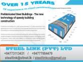 steel building roof, maruads.lk