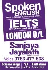English Cambridge and National classes, Spoken English ( Adults/ Kids) , IELTS (General / Academic), maruads.lk