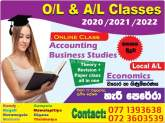 A/L ACCOUNTING / ECONOMICS /BUSINESS STUDIES -ONLINE CLASS, maruads.lk