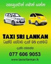 Bingiriya taxi service, maruads.lk