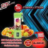 USB Rechargeable Blender Mixer Portable Mini Juicer, maruads.lk