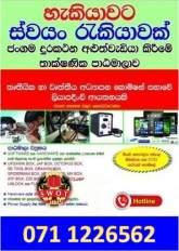 Phone repairing course Sri Lanka, maruads.lk