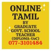 Online Tamil Classes for Grade 6-11, maruads.lk