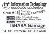 On Line Information and communication Technology (ICT), maruads.lk