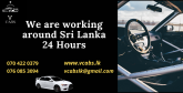 Chilaw Taxi Service (Vcabs), maruads.lk