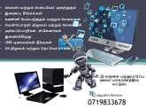 software repairing / මෘදුකාංග  අළුත්වැඩියාව / மென்பொருள் பழுதுபார்க்கும், maruads.lk